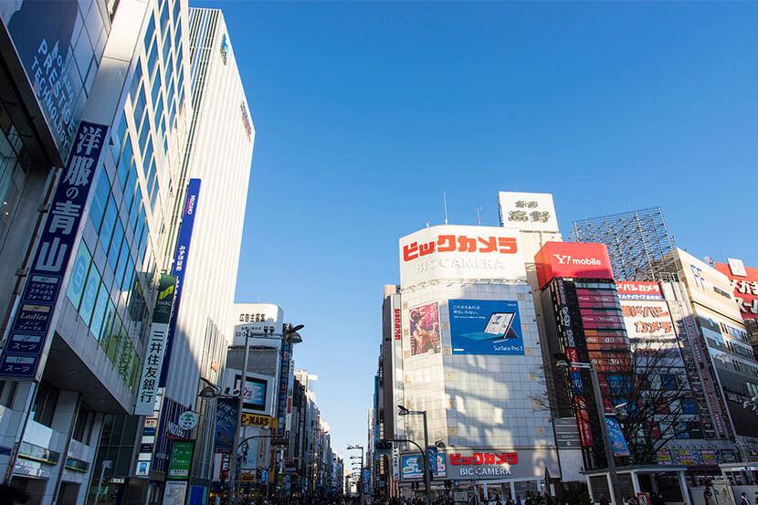 신주쿠(新宿)